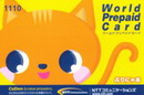 ntt worldprepaid card